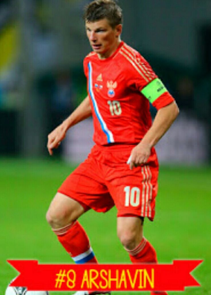 Andrey Arshavin of Russia in action at Euro 2012.