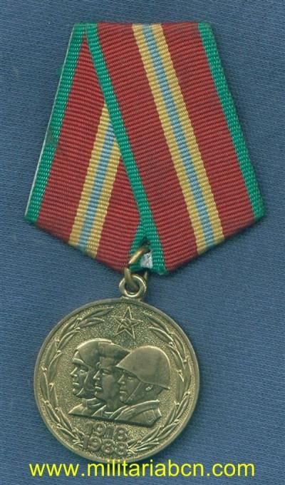 URSS. UNION SOVIETICA. MEDALLA DEL 70 ANIVERSARIO DEL EJÉRCITO ROJO.