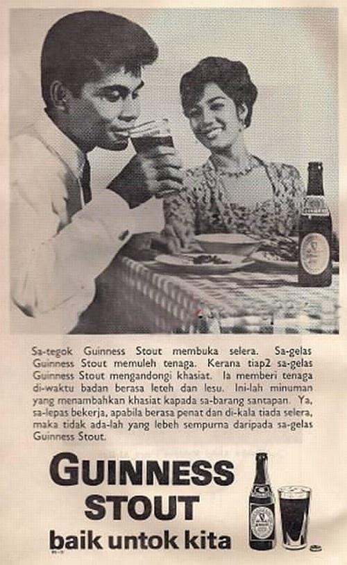 Guinness Stout advertisement 1968