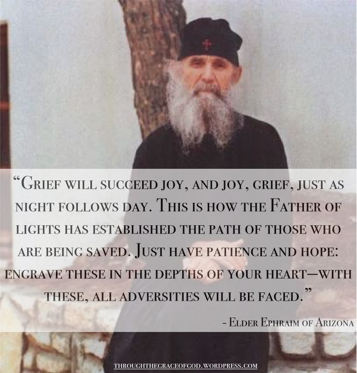 """""""Grief will succeed joy, and joy, grief, just as night follows day. This is how the Father of lights has established the path of those who are being saved. Just have patience and hope: engrave these in the depths of your heart—with these, all adversities will be faced."""" - Elder Ephraim of Arizona  #orthodoxquotes #orthodoxy #christianquotes #elderephraimofarizona #elderephraimofarizonaquotes #throughthegraceofgod"""