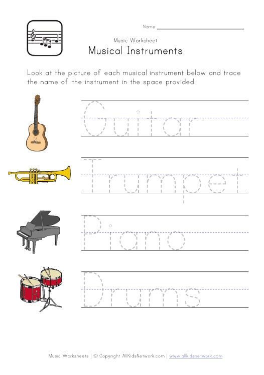 A large selection of printable worksheets with a musical theme! These worksheets will help kids practice their matching, counting, spelling and more including learning to recognize some of the common musical instruments. There are worksheets specific to string instruments, brass instruments, woodwind instruments and percussion instruments. Just click on any of the images to view and print the music worksheet.