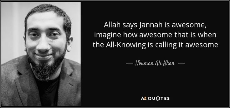 Allah says Jannah is awesome, imagine how awesome that is when the All-Knowing is calling it awesome - Nouman Ali Khan