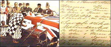 treaty.jpg (439×188)