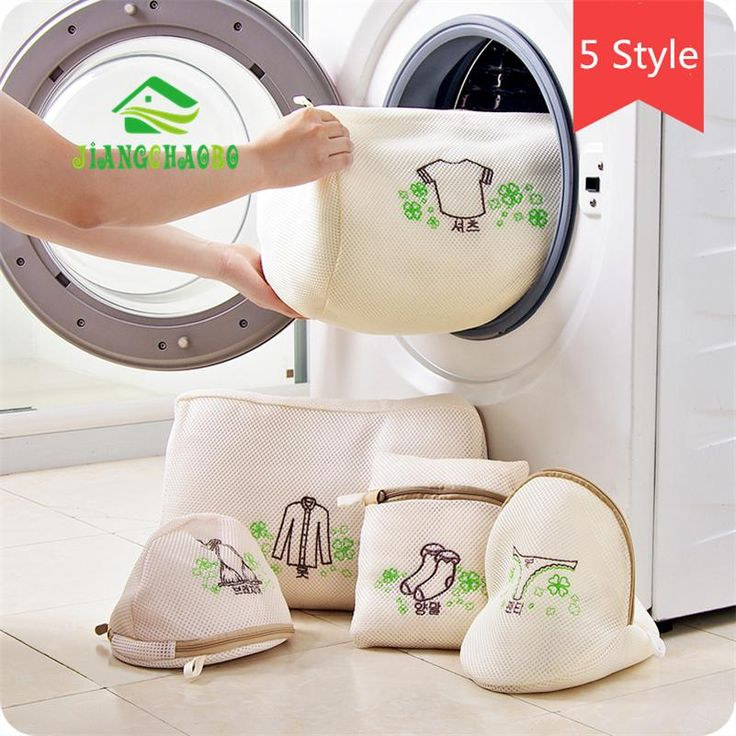 Padded Laundry Care Bags for Linens (5 types available)