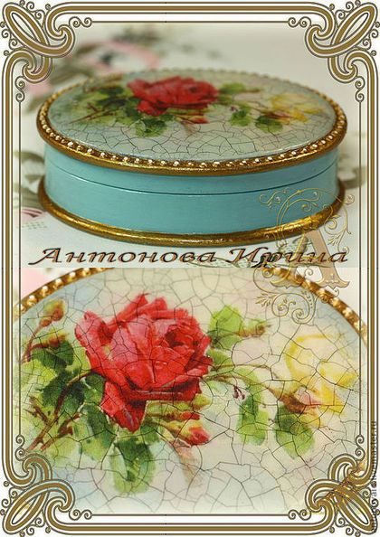 """Шкатулка-""""Настроение"""",для дома ручной работы.Антонова Ирина.Ярмарка Мастеров."""
