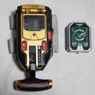 Only One Build Store - Bandai Power Rangers RPM Go-Onger  Rev Morpher No Box and Manaul, $35.00 (http://www.onlyonebuildstore.com/bandai-power-rangers-rpm-go-onger-rev-morpher-no-box-and-manaul/)