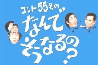 昭和 テレビ番組」のおすすめ画...