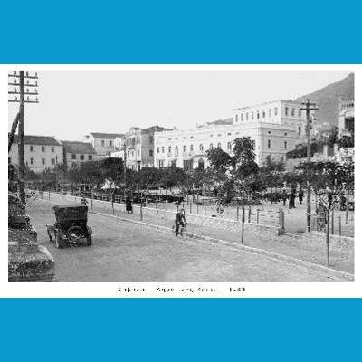 • Καβάλα / Kavala, Greece > Δημοτικός Κήπος {1930}