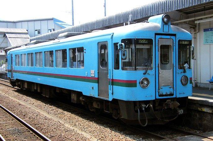 Kyoto Tango Railway (WILLER TRAINS, Inc.) Kyoto JAPAN