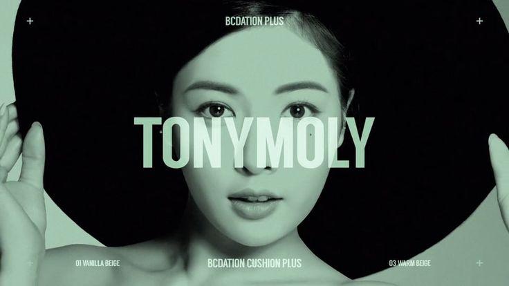 토니모리 #셀피핏 on Vimeo
