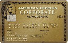 American Express Corporate card gold   ALPHA BANK Greece