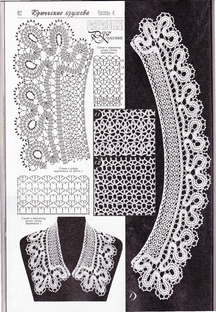 crochet bruges collar.jpg