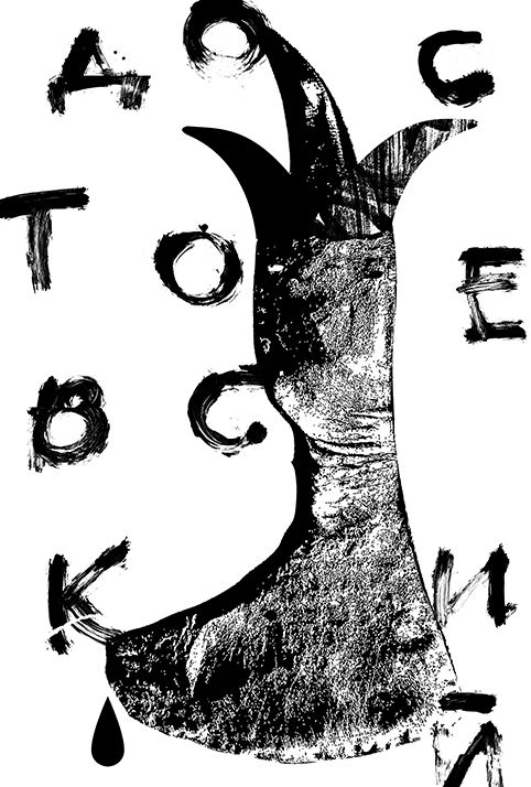 """Poster """"Dostoevsky. Black and white -II"""". on Behance"""