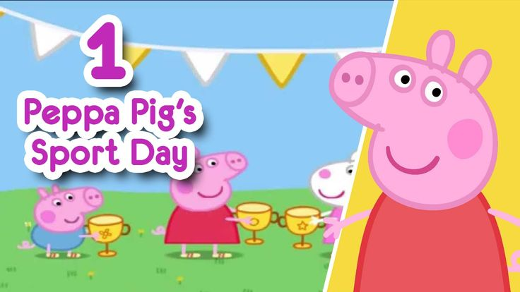 PEPPA PIG - Sport Day - SUBSCRIBE