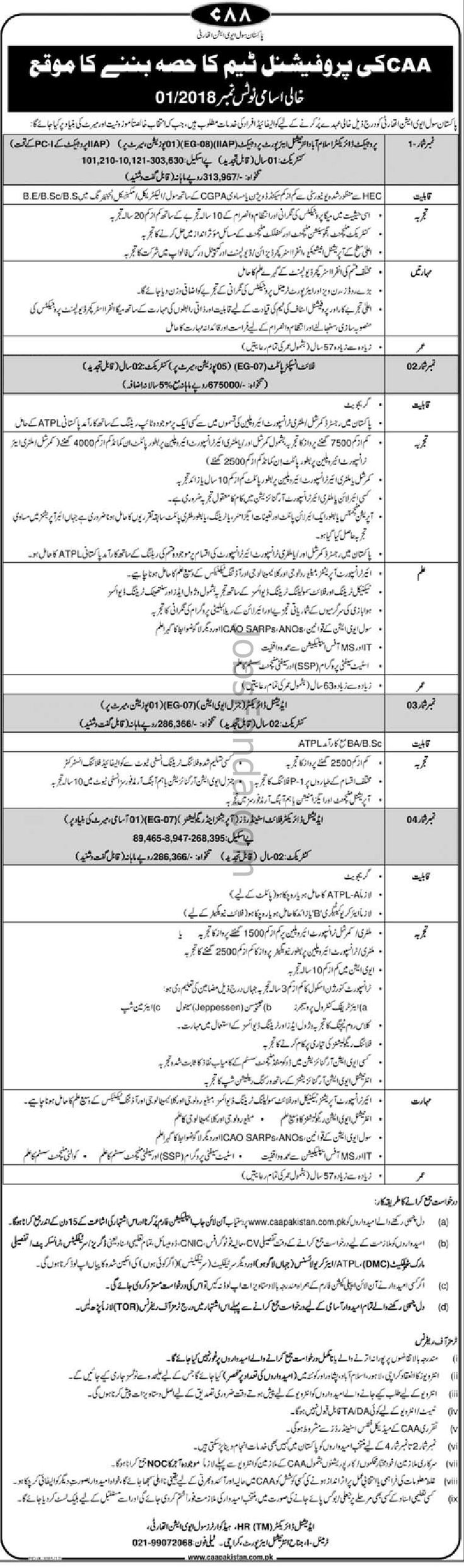 Pakistan Civil Aviation Authority CAA Jobs 2018 In Karachi For Aviation And Management Staff https://www.jobsfanda.com/pakistan-civil-aviation-authority-caa-jobs-2018-in-karachi-for-aviation-and-management-staff/
