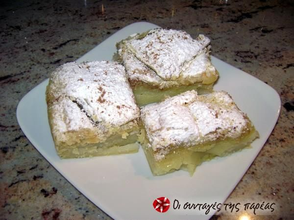 Μπουγάτσα νηστίσιμη/ semolina creamy pie, no milk or eggs,have tried it,  delish!  #sintagespareas