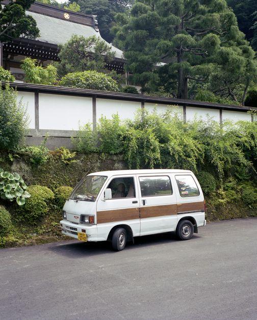 Bildresultat för japan mini van