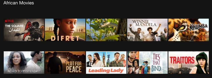 african movies on netflix 2017