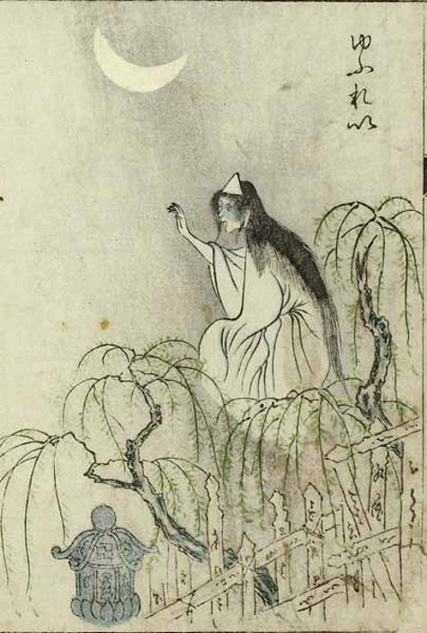 Yūrei (Japanese folklore): Used as a general term; there are also more specific types of ghosts, like the Onryō (vengeful spirits who return from purgatory), Goryō (aristocratic ghosts, often vengeful martyrs), or Zashiki-warashi (mischievous ghost children).