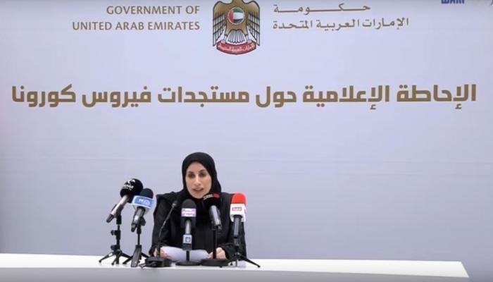 ۵ برنامه پزشکی برای خدمات مراقبت از راه دور در امارات United Arab Emirates The Unit Government