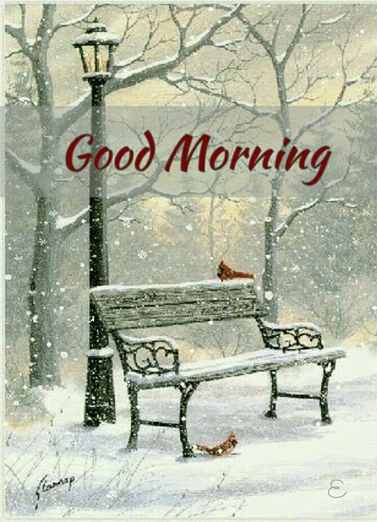 Pin By George John On Diy Crafts Good Morning Winter Good Morning Wednesday Good Morning Gif