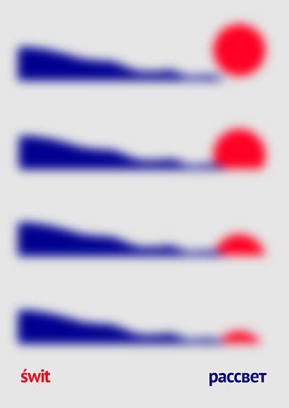 Nikita Kravchuk | Visual identity and graphic design