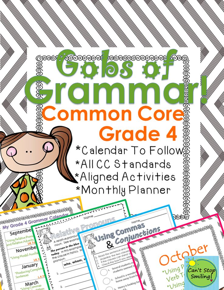 Grammar packet for 4th grade aligned with Common Core, including calendar to follow and activities aligned to each standard