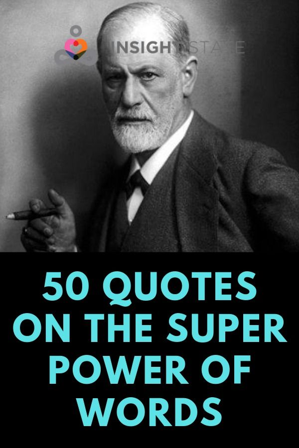 50 Famous Quotes About The Power Words