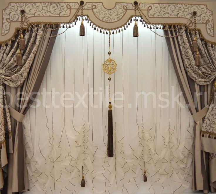 Восточный интерьер деко | Шторы для гостиной | дизайн штор от ...