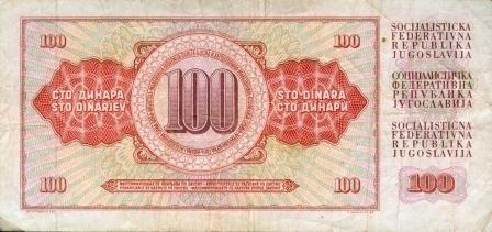 Jugoslovanski denar, nostalgija 12.fotka