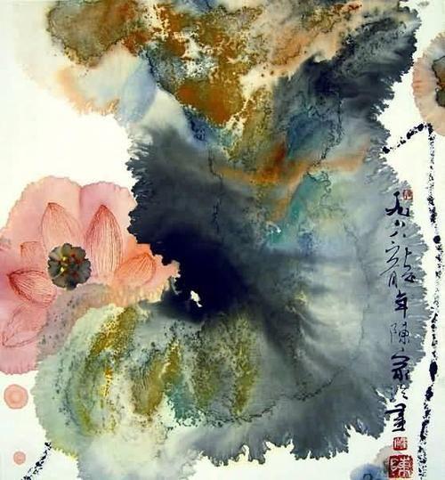 Jialing Chen