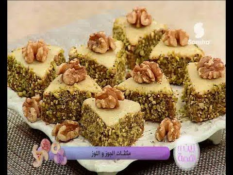 Best 25 gateau algerien samira ideas on pinterest - Youtube cuisine samira ...