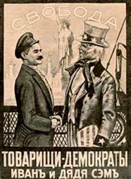 Mr. C's Chalkboard: Happy Russian-American Friendship Day