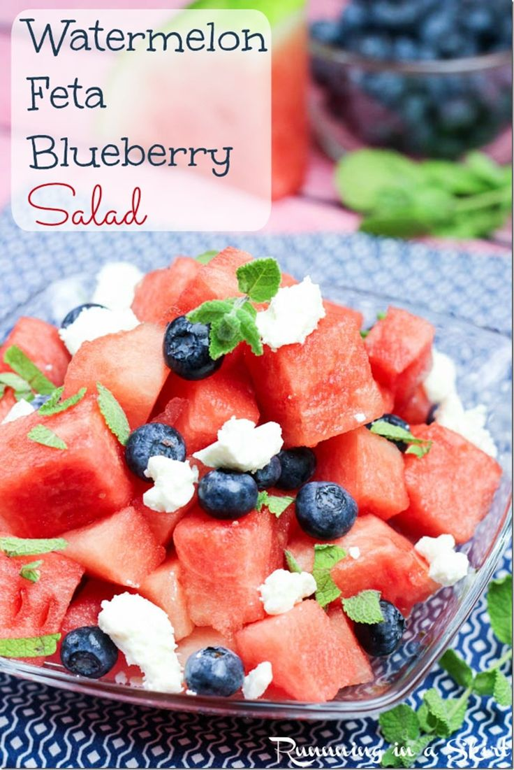Watermelon Feta Salad Recipe with blueberries and honey lime dressing! | Running in a Skirt
