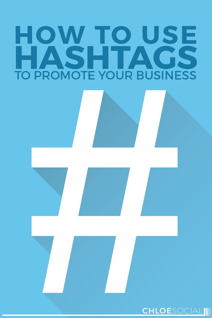 Tweets with hashtags receive double the engagement--learn how to use hashtags to promote your business and extend your social media reach.