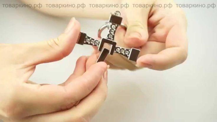 Брелок Крест Доминика Торетто