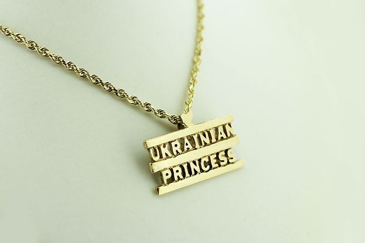 """Beautiful hand-made 14kt gold pendant featuring the words """"Ukrainian Princess"""" makes a wonderful gift for any Ukrainian woman in your life."""