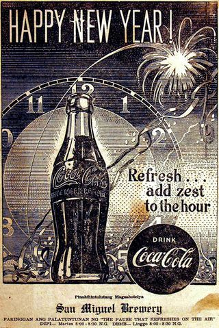 A vintage New Year's themed ad from the Philippines for Coca-Cola.