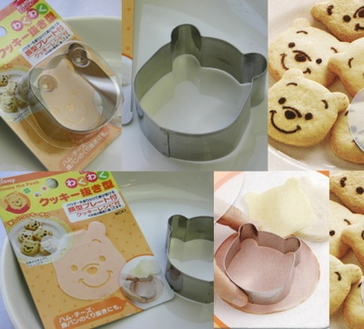 Bento for Canape bread mold set