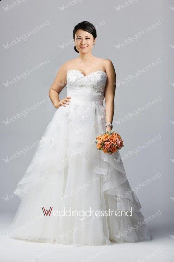Extravagant A-line Sweetheart Beaded Plus Size Wedding Dress