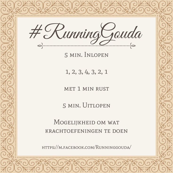 Running Gouda  Interval piramide training
