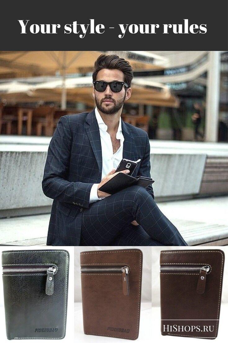 Купить мужское портмоне, Кожаное портмоне, мужской кошелек
