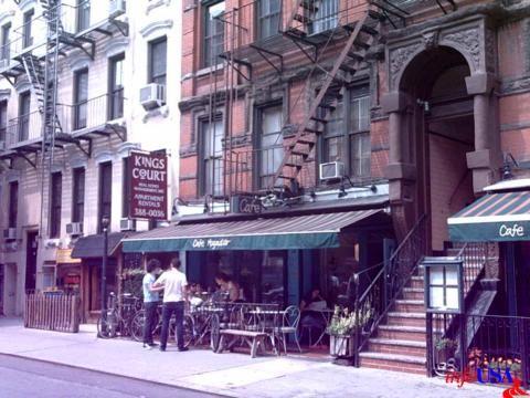 Cafe Mogador New York Magazine