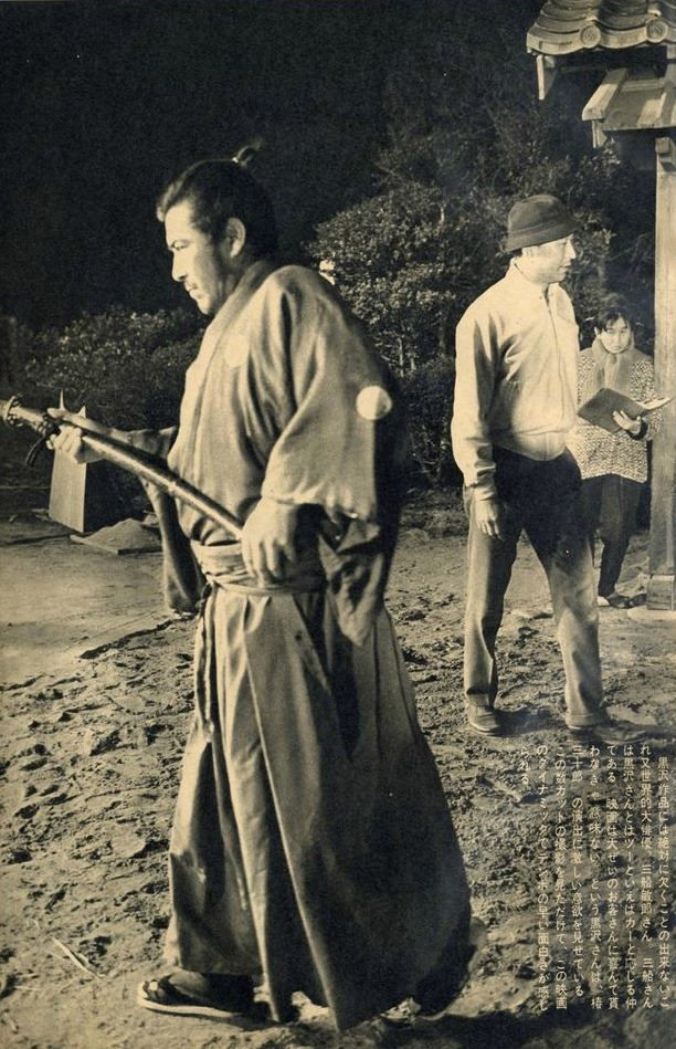 a review of japanese culture in seven samurai a movie my akira kurosawa He saw toshiro mifune dominating the screen in akira kurosawa's seven samurai and  my grandfather passed  and the samurai spirit, that the japanese—who.