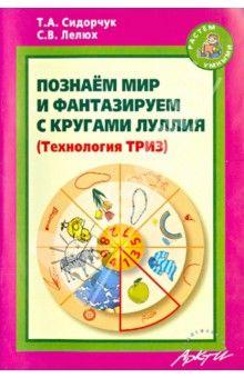 Л. Лпрссс