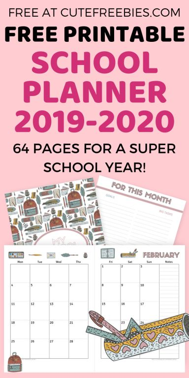free printable school planner for 2020