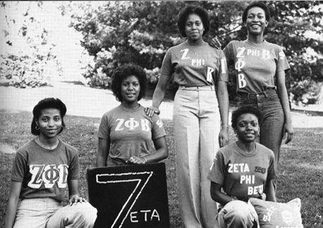 """The sorority brought women together who didn't necessarily see eye to eye, but we had a singular purpose to provide community service for Black women and we did that, this is the same thing that happened for the Black fraternity, Phi Beta Sigma which was chartered the year before in 1978. You can't diminish the fact that these systems did a lot for the students who started them as well as the University.""  Michelle Brown on the chartering of Zeta Phi Beta on the campus of Bucknell…"