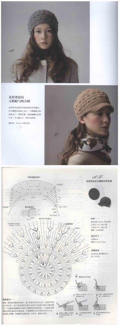 1264 best Gorros e chapéus-crochê e tricô images on Pinterest ...