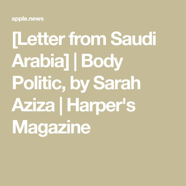 [Letter from Saudi Arabia] | Body Politic, by Sarah Aziza | Harper's Magazine