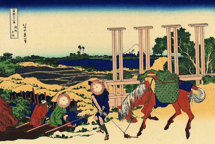 senju-in-the-musachi-provimce.jpg (4486×3007)